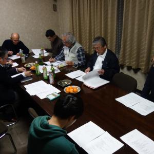 平成31年第1回運営委員会を行いました。