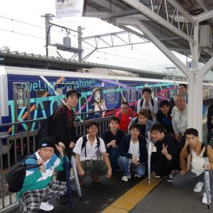 東予学舎 舎生会旅行『中伊豆の旅』に行ってまいりました。
