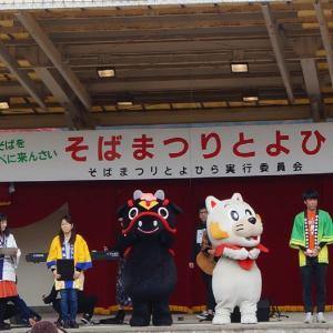 地元「そば祭り」初ステージ