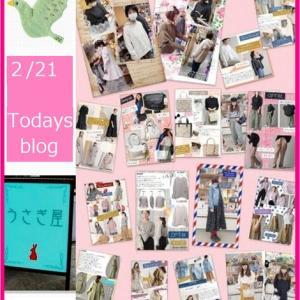 2/8~2/29Bou Jeloudフェア月間★Bou Jeloud&OPTIM新作多数!うさぎ屋鞄スナップ写真