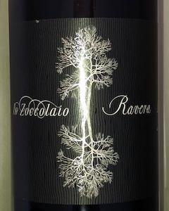 ロ・ゾッコライオ/バローロ・ラヴェーラ(2010)