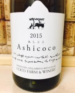 Ashicoco(2015)