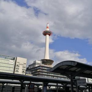 京都タワーホテル ラージツイン 宿泊記