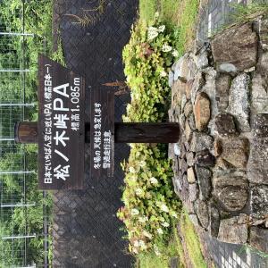 密にならないようなGoto旅行 アソシア高山リゾート 宿泊記