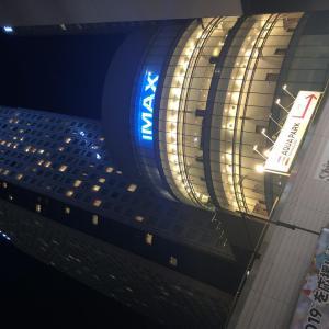 品川プリンスホテル アネックスタワー ダブルルーム宿泊記