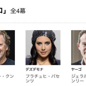 英国ロイヤル・オペラ2019年日本公演「オテロ」神奈川県民ホール