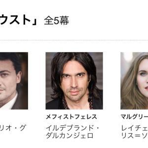 英国ロイヤル・オペラ2019年日本公演「ファウスト」東京文化会館