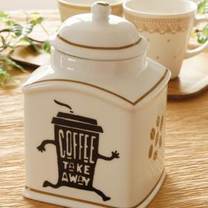 お気に入りのイラストをポーセラーツで♡コーヒー豆キャニスター