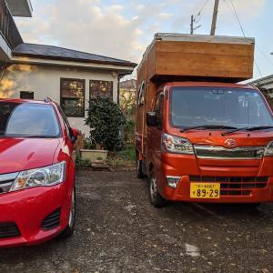 えすかる号(焼き肉号)は横浜に移動