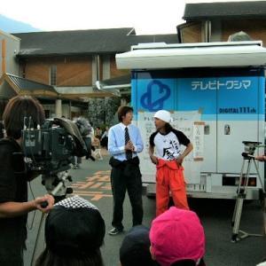 たまたま金曜日 神山温泉まつり(2009年)