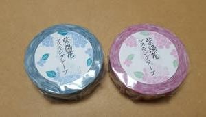 紫陽花マスキングテー