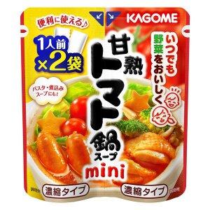 トマト鍋スープの晩ごはん