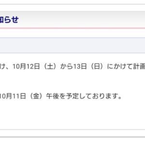 台風19号関連情報