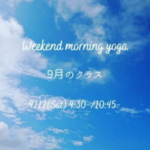 スターツおおたかの森weekend morning yoga