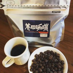 4周年記念のコーヒーを発売致します。