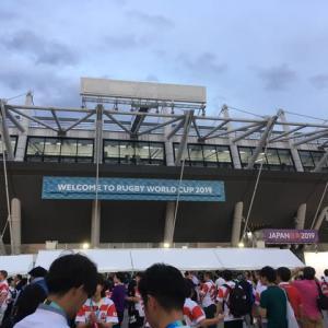 ラグビーワールドカップ、日本、アイルランド撃破‼️
