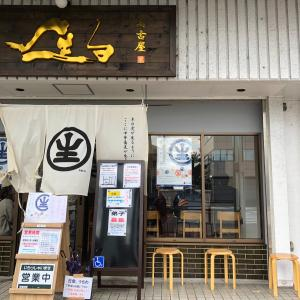 リニューアルオープン 中華そば 生る 赤鶏白湯そば特製1100円
