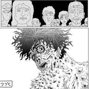 ONE版ワンパンマン 更新 122話〜125話 スイコちゃん可愛い!