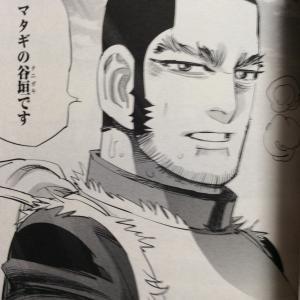 ゴールデンカムイ 覚悟の22巻  野田サトル