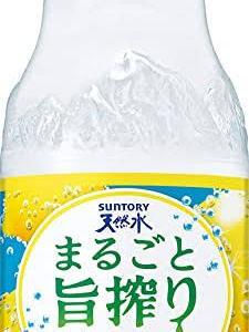 天然水 まるごとうま絞りスパークリング レモンアンドはちみつ 今日はレモンの日