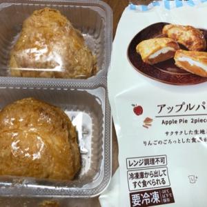 ローソンの冷凍アップルパイ