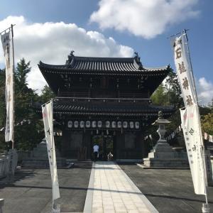 大好きな石鎚神社 秋季例大祭♪