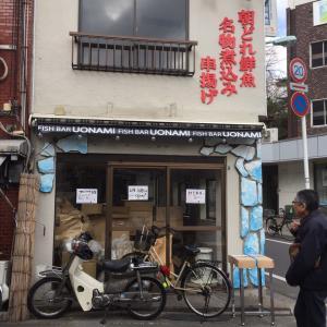 【新店情報】椎名町駅前にモスバーガーと新たな居酒屋が登場