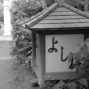 Rollei Sonner 40mm 2.8 HFT お散歩♪
