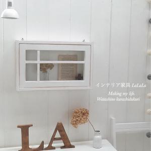 【オーダー完成】クリアガラスの格子窓枠。