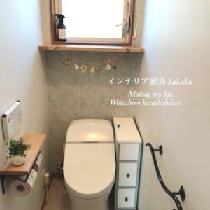【お客さまのおウチ】トイレの必要品を1つにしたキャスター付きボックス。