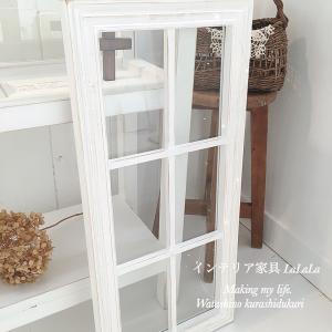 【shopに追加しました】クリアガラスの格子窓枠で迎えるクリスマス♪