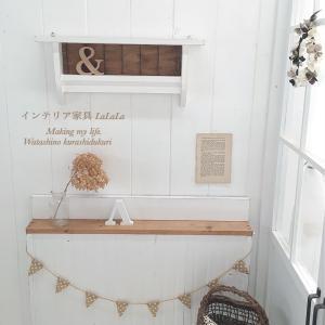 【オーダー完成】ツートンカラーの飾り棚♪
