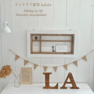 【shopに追加作品】ナチュラルカントリー♡飾り窓枠と洋書♪