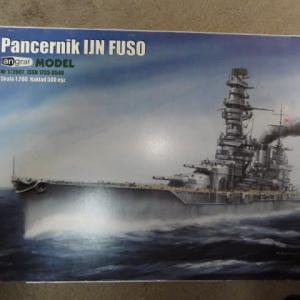 紙模型 戦艦扶桑製作記・3・進捗率95%