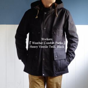 Weather Comfort Parka