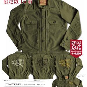 『Pocket x Deluxewear 別注品第二弾発表!!』