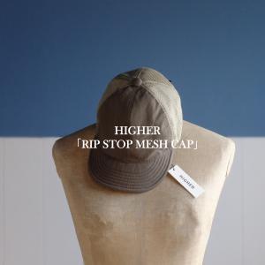 夏のおすすめメッシュキャップ!HIGHER「RIP STOP MESH CAP」