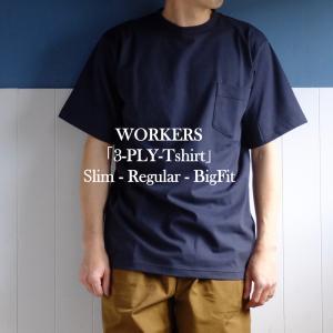 選べるサイズ感!WORKERS「3-PLY-Tshirt」