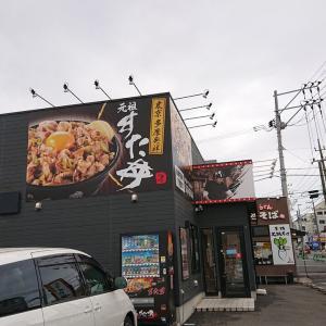 伝説のすた丼 横浜瀬谷店