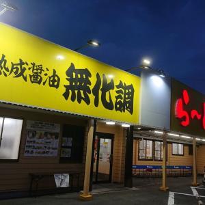 ぎょうてん屋GOLD東名厚木店