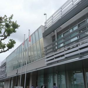 神奈川県警察免許センターが昭和仕様から、令和仕様になっとった(゜ロ゜)