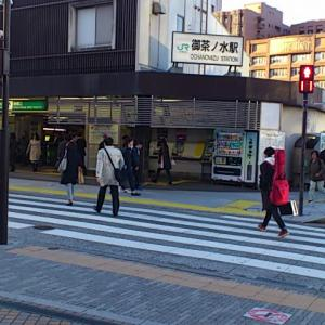 今日、明日と東京出張です(*^o^*)
