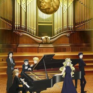 ピアノの神に選ばれても、コンクールの神々に選ばれるとは限らない。世界基準は彼をどう評価するのだろうか?「ピアノの森」