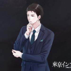 PBW*『東京インソムニア』納品物1-キャラハーフ+オプション