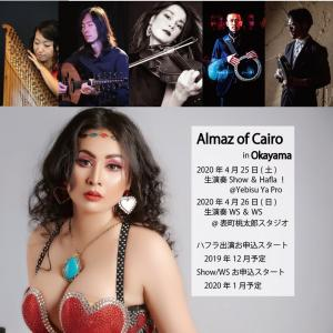 Almaz岡山生演奏公演&ハフラ&WS!2020年4/25、4/26