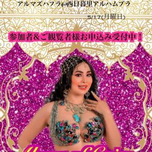 Almaz ハフラ 2020! 〜アルマズへ質問スペシャル〜第2弾! ハフラ参加者受付中!
