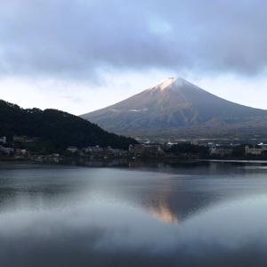 富士山に転居に転職に・・・