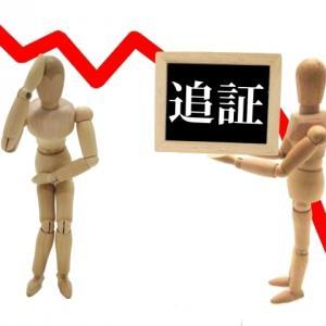 株の信用買いする人って市場のカモネギだヲ。