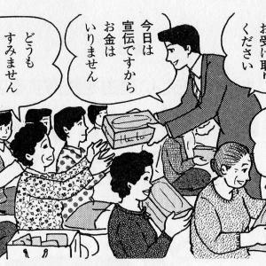 タダより安いものは無い【断言】