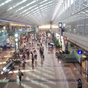 羽田空港なう ~新たなる旅立ち~